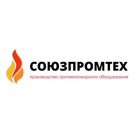 Союзпромтех