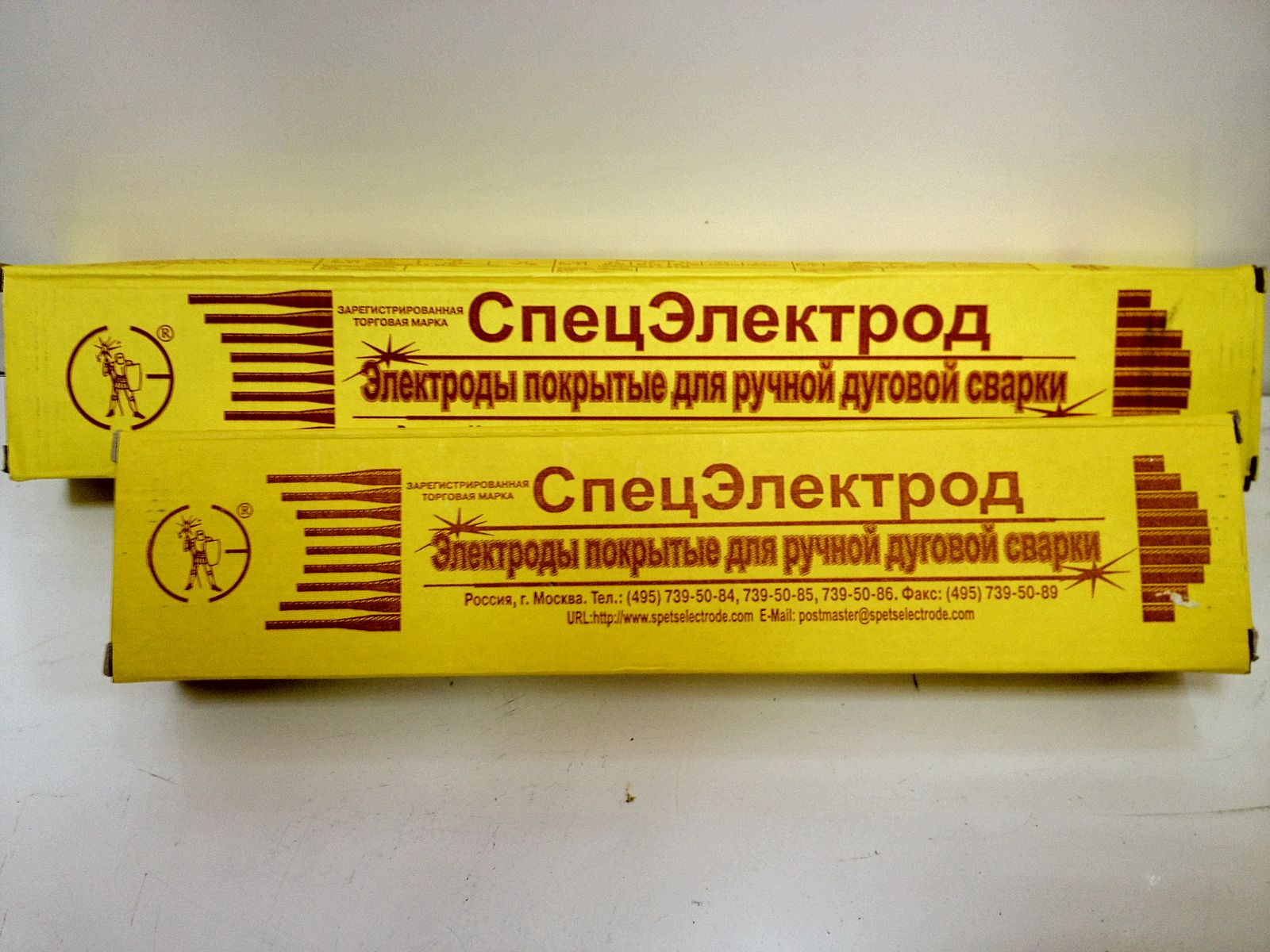 МР-3 (производитель СпецЭлектрод, d мм: 4-5)