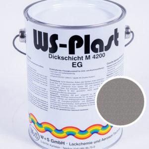 Краска WS-Plast (серый металлик) 2,5 л