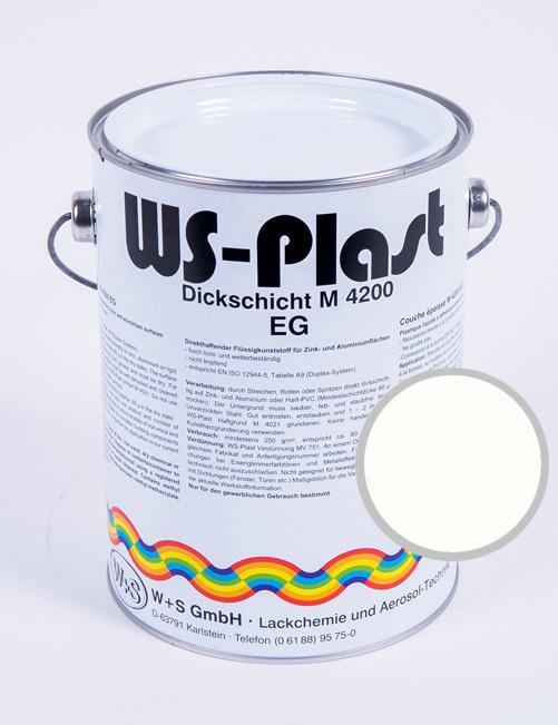 Краска WS-Plast (белый яркий) 2,5 л