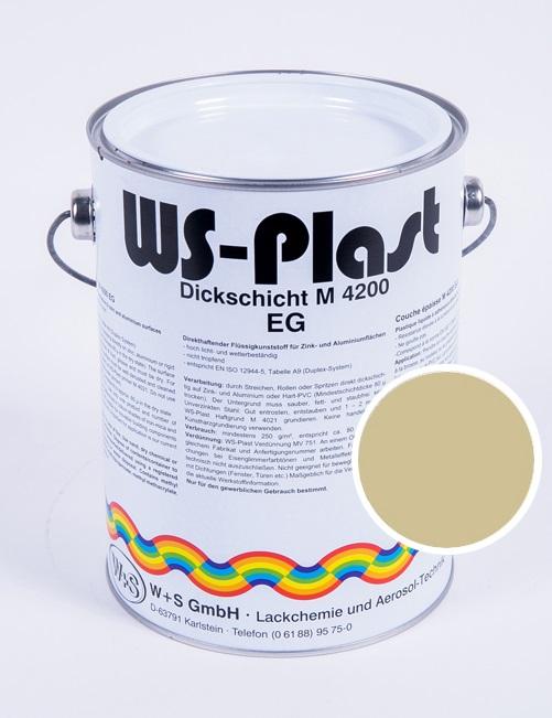 Краска WS-Plast (светлая слоновая кость) 2,5 л
