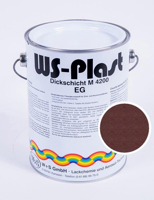 Краска WS-Plast (шоколадный графит) 2,5 л