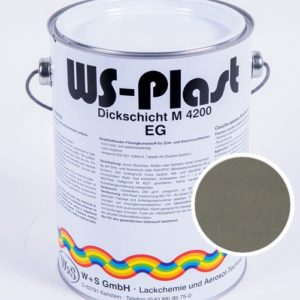 Краска WS-Plast (серый алюминий) 2,5 л