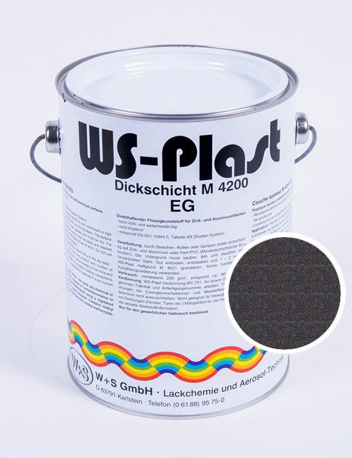 Краска WS-Plast (черный графит) 2,5 л