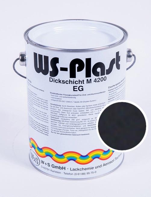 Краска WS-Plast (черный) 2,5 кг