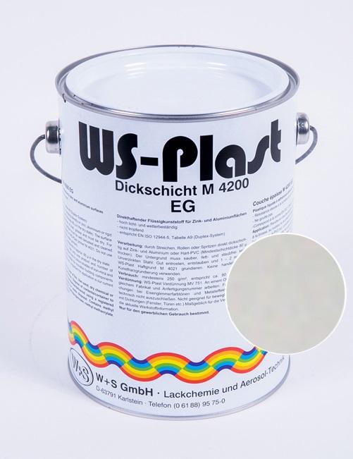 Краска WS-Plast (светло-серый) 2,5 л