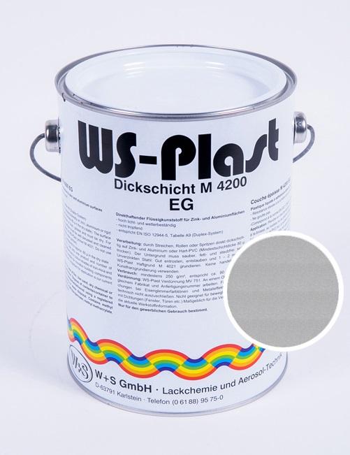 Краска WS-Plast (серебро) 2,5 л