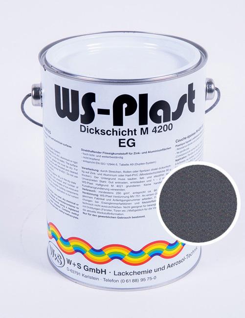 WS-Plast (темный графит) 2,5 л