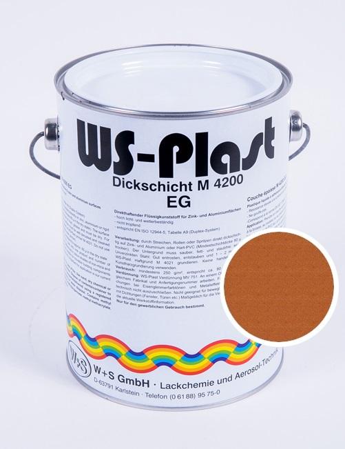 Краска WS-Plast (медь) 2,5 л