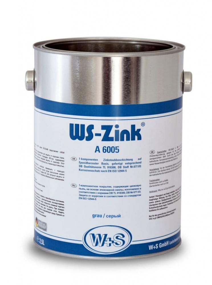 Грунт WS-Zink, 2,5 л