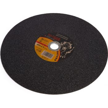 Круг отрезной по металлу 400х4,0х32