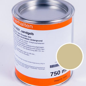 Грунт WS-Plast M4021, 750 мл