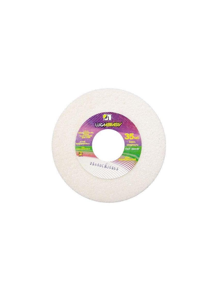 Круг шлифовальный ЛУГА-АБРАЗИВ 1 100 Х 20 Х 20 25А 60 K,L (25СМ)