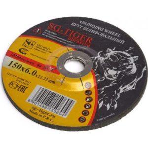 Зачистные абразивные диски 150*6*22,2