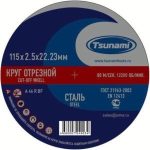 115х2,5х22 A 30 S BF Lкруг отрезной по металлу TSUNAMI