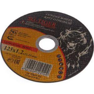 Круг отрезной по металлу 125 1,2 22,2