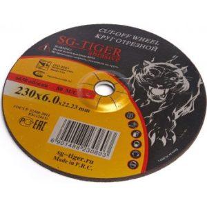 Зачистные абразивные диски 230*6*22,2