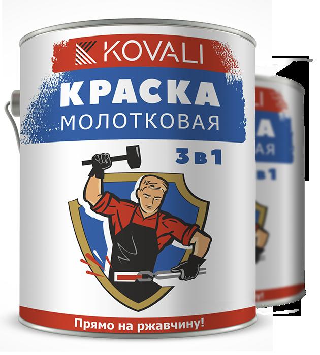 Краска молотковая Kovali 3 в 1