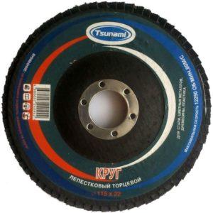 КЛТ1 115х22 А60 (14А 25/Р60) круг лепестковый TSUNAMI