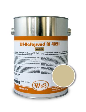 Грунт WS-Plast M4021, 2,5 л