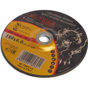 Зачистные абразивные диски 180*6*22,2