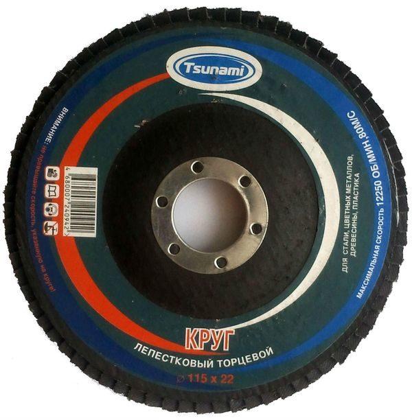 КЛТ1 115х22 А36 (14А 50/Р36) круг лепестковый TSUNAMI