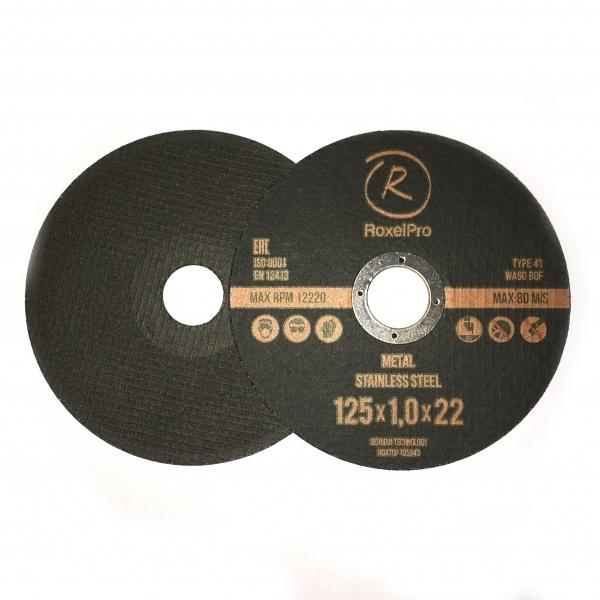 105343 RoxelPro Отрезной круг ROXTOP 125*1,0*22мм, Т41, нерж.сталь, металл