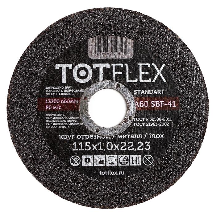 41 115х1х22 A R BF TOTFLEX STANDARD