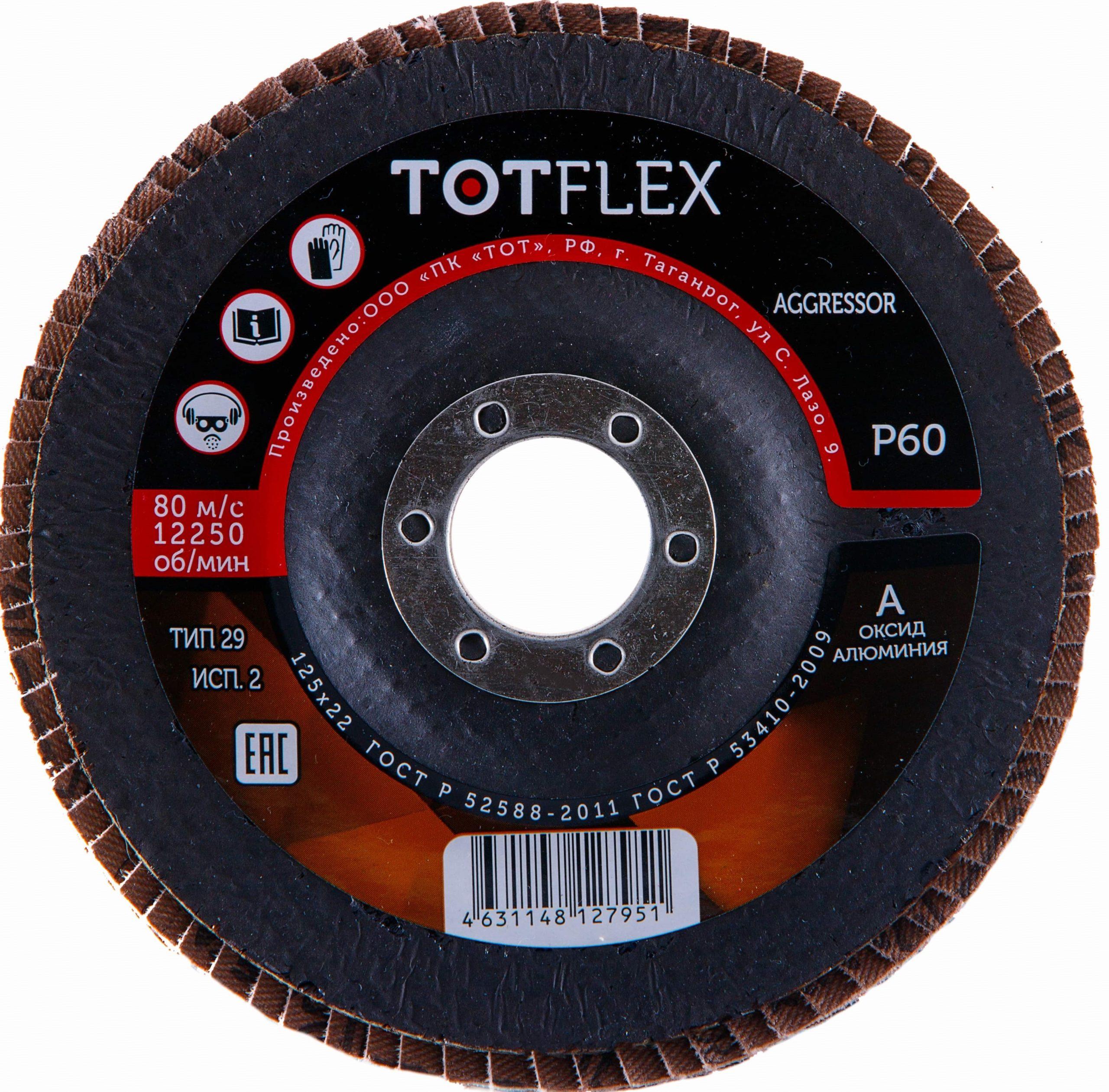 """КЛТ TOTFLEX AGGRESSOR   1 150×22  """"A"""" Оксид алюминия  P40/60/80/120"""