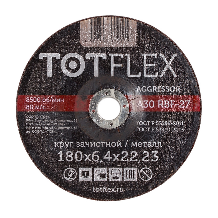 1 180х6х22 А30 R BF TOTFLEX STANDARD